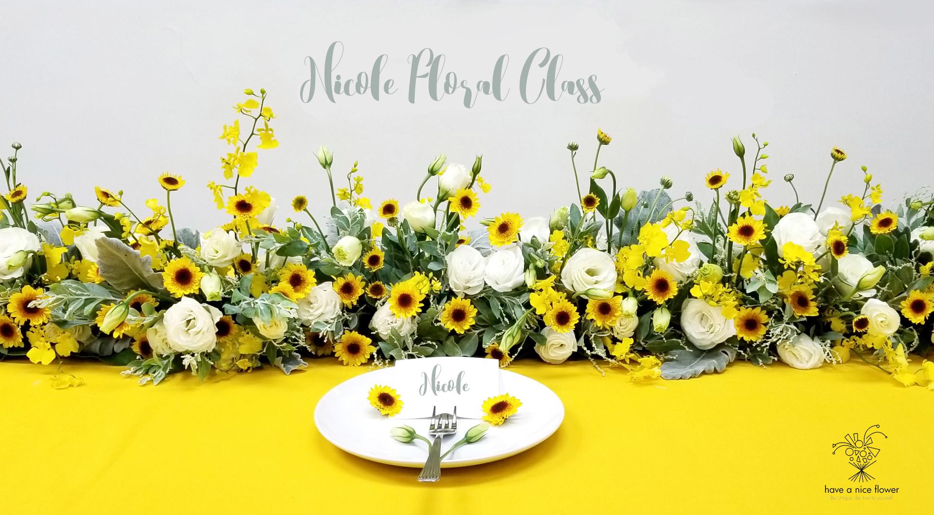 花藝課程推介